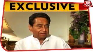 CM पद की भूख नहीं, कांग्रेस की वापसी लक्ष्य- कमलनाथ   Kamal Nath Exclusive Interview