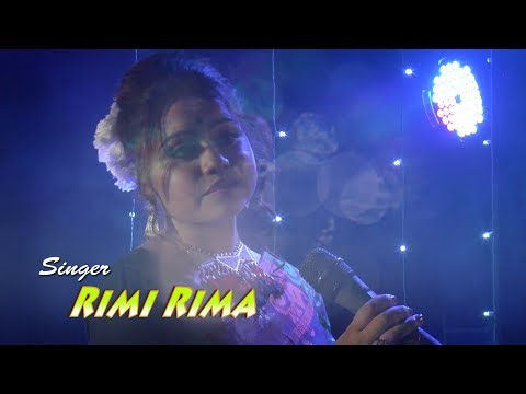 Tomar Naame - Song by Rimi Rima - New 2018 (Hindi and Bengali Evergereen