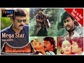Chiranjeevi Super hit video songs || kodama simham Movie || TVNXT Music