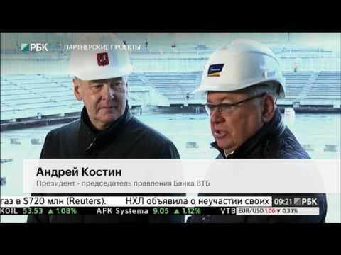 Зенит Арена, новый стадион футбольного клуба Зенит