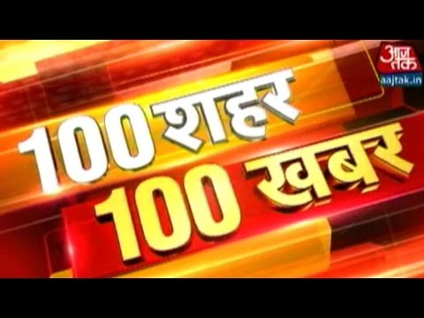 100 Shehar 100 Khabar: May  26th, 2015 | 1 PM