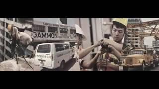 60 years of Gammon s history