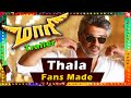 maari trailer - thala ajith version | fans made  Picture