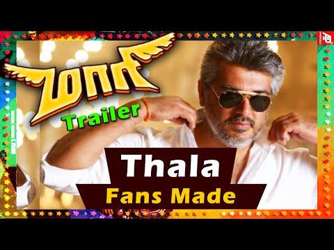 Maari Trailer - Thala Ajith Version   FANS MADE