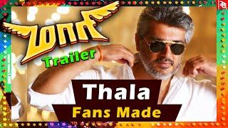 Maari Trailer – Thala Ajith Version | FANS MADE