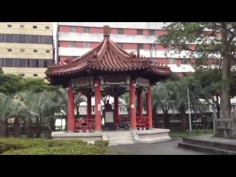 Pagoda in 228 Peace Park in Taipei