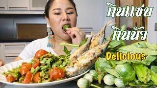 🤤ตำถั่ว ปลาทูทอด ข้าวเหนียว คักๆจ้า Spicy Long bean salad 🌶🤤20.12.18