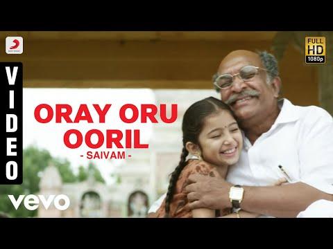 Saivam - Oray Oru Ooril Video | Baby Sara | G.V. Prakash Kumar
