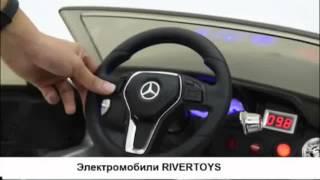 Купить детский электромобиль MERSEDES BENZ GLK300 AMG на pushishki.ru(Какой мальчишка не хочет помериться крутизной своего автомобиля? Верно – каждый. Покоряйте дороги и парки,..., 2016-02-03T00:04:20.000Z)