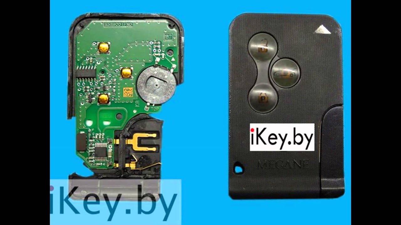 Так устроены ключи renault logan, laguna, kangoo, clio и т. Д. Первых выпусков. Ключ рено логан с 2 кнопками. Другая модификация чип ключей уже не. Чип-карта рено – это по сути электронный, «умный» ключ, который предназначен не только для запуска двигателя. Для того, чтобы открыть или закрыть.
