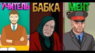 На чью сторону станешь ты в российской истории ужасов ?