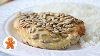 Курица в Семечках и Вкусный Рис на Гарнир