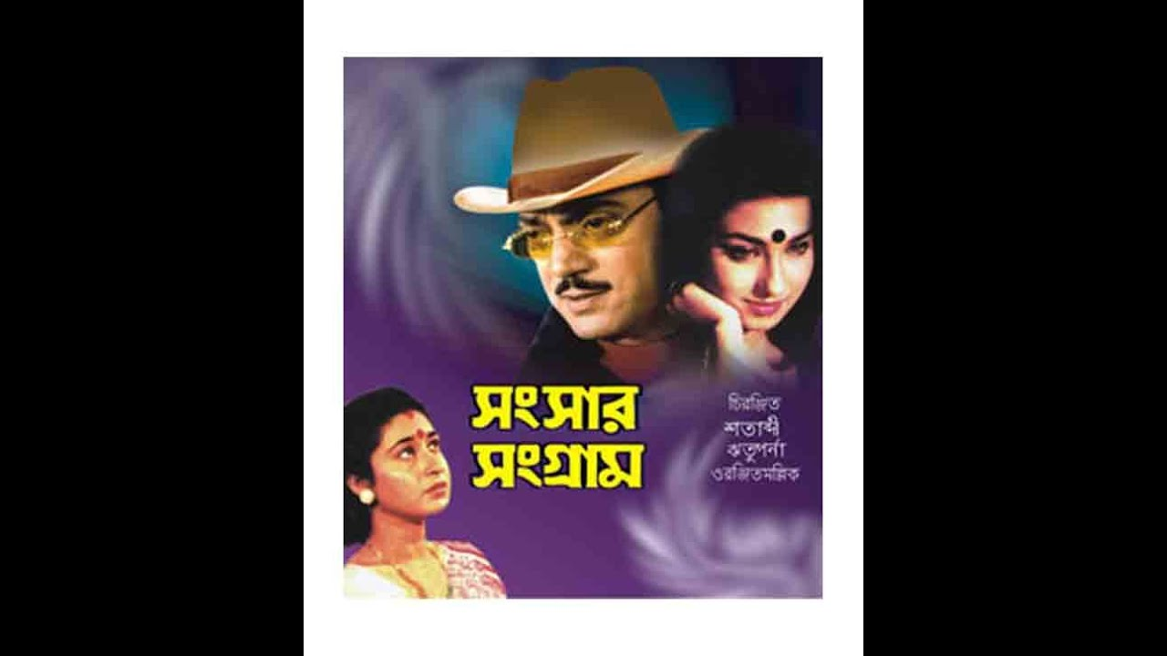 shakti kolkata full movie by jeet
