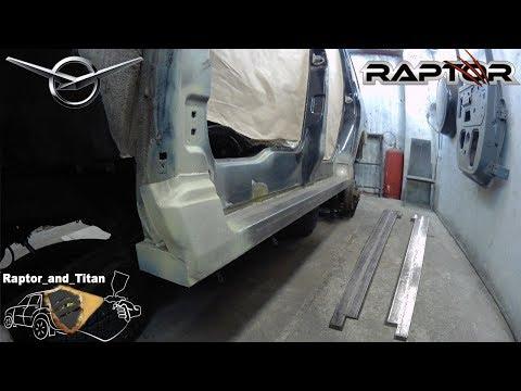 Изготовление силовых порогов из профильной трубы  на УАЗ Патриот.