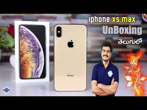 Apple iphone XS Max Unboxing & initial impressions ll in telugu ll