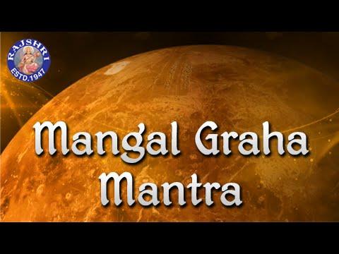 Mangal Graha Mantra (4 lines) With Lyrics   Navgraha Mantra   Mangal Graha Stotram