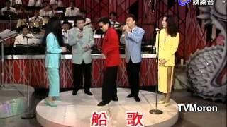 費玉清模仿秀8(2/2)-高凌風 船歌 綠色大地 泡菜的故事