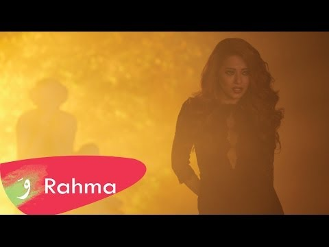 Rahma Riad - Bosa [Official Music Video] 2014© / رحمة رياض - بوسه
