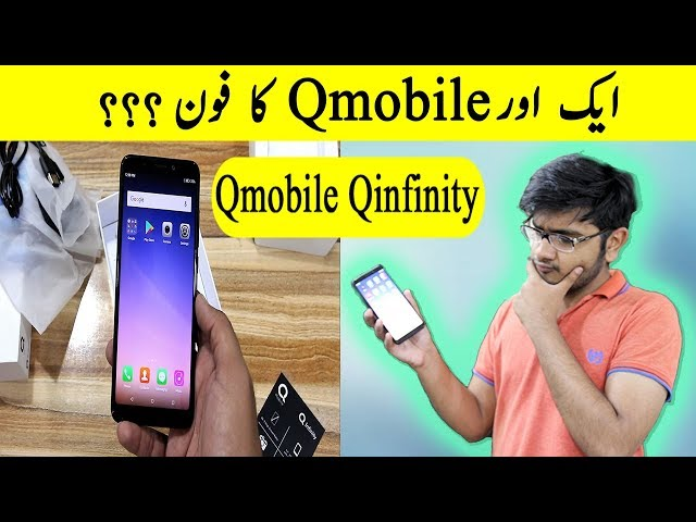 Qmobile Qinfinity | First Impressions And Unboxing !