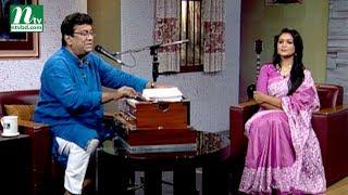 Aaj Sokaler Gaane আজ সকালের গানে Khairul Anam Shakil Sumi EP 429 NTV Musical Program