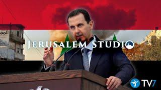 The Syria conflict: Latest developments - Jerusalem Studio 540