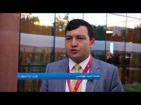 International Transport Conference, Tashkent, Uzbekistan