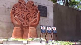 Հարգանքի ու երախտագիտության տուրք՝ զոհված ոստիկանների հիշատակին