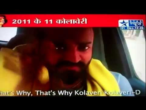Why this Kolaveri Di female version on STAR NEWS (HD)
