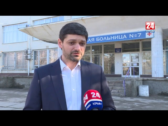 Посещение инфекционного отделения 7 й гор больницы г Симферополя