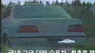 Daewoo Arcadia(2,30s)