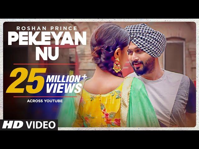 Roshan Prince: Pekeyan Nu (Full  Song) | Desi Routz | Maninder Kailey | Latest Punjabi Songs 2017