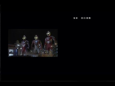 Ultraman X the Movie: Credits