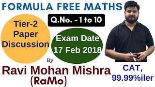 Ssc Cgl Tier-2 {2017} Mathematics Paper  17 Feb  Discussion By Maths Faculty Ram