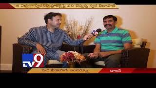 Face to face with Swara Veenapani || Dallas || USA - TV9