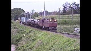 Video ED77重連貨物5295レ・ED77+50系 想い出の鉄道シーン198 download MP3, 3GP, MP4, WEBM, AVI, FLV Desember 2017