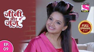 Jeannie Aur Juju  जीनी और जूजू  Episode 9  1st July, 2020