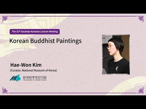 [31st] Korean Buddhist Paintings (Lecturer: Haewon Kim)