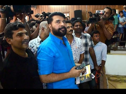 Mammootty inaugurating Photo Exibition of Thrissur Press Club.