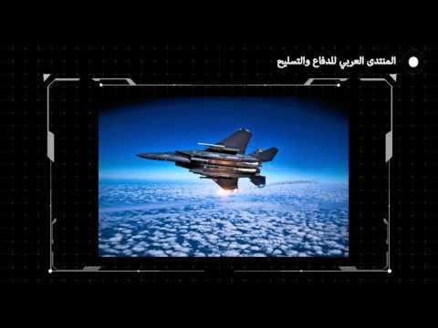 ببساطة - المقاتلة السعودية F15 SA