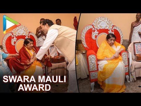 UNCUT: Legendary Singer Lata Mangeshkar honored with 'Swara Mauli' Award