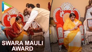 UNCUT: Legendary Singer Lata Mangeshkar honored with 'Swara Mauli' Award