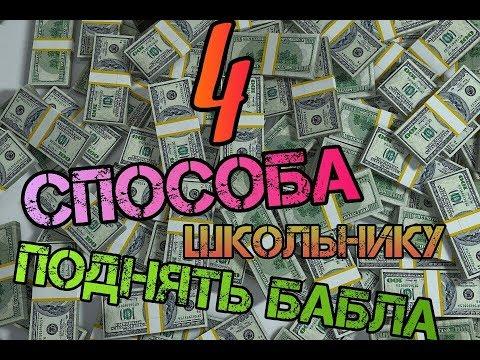 Видео Казино вулкан com деньги
