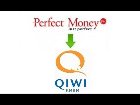 Перевести деньги с Perfect Money на Qiwi и наоборот (с Перфект Мани на Киви и на оборот)