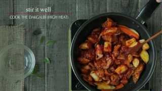 [korean Food] Korean Spicy Grilled Chicken, Dakgalbi, 닭갈비