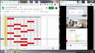 เชื่อมโยง Line BOT กับ Google Sheet เพื่อใช้เป็นฐานข้อมูล
