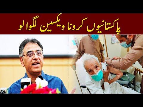 Pakistan administers 10 million doses of coronavirus vaccines