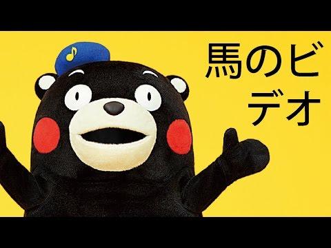 日本の違い (The Japanese Difference)
