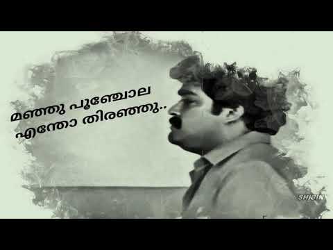 Romantic Whatsapp Status - Malayalam Cover - Kanneer Poovinte - Lyrics