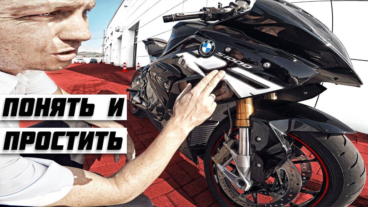 В BMW облажались при сборке литрового мотоцикла - Забираю спортбайк S1000RR