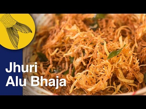 Jhuri Aloo Bhaja   Jhiri Jhiri Alu Bhaja   Bengali Shoestring Potato Fries